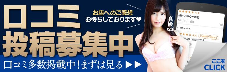 キャッチ・ヘブン口コミ