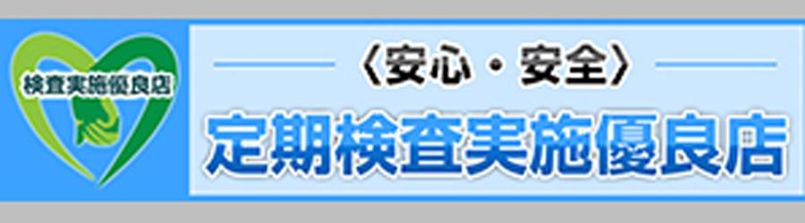 【キャッチ】メディカル